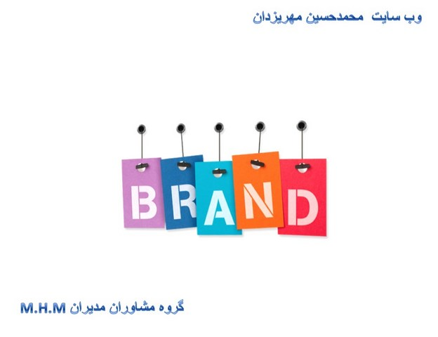 marketing7 mhm mhmer